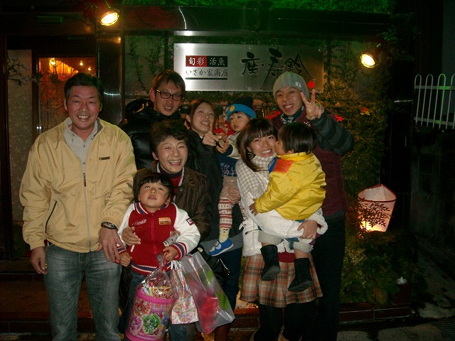 津曲様家族DSCN0867.jpg