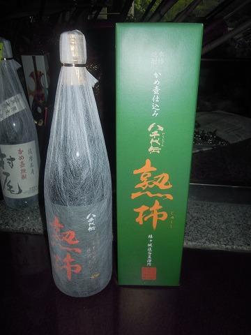 熟柿DSCN1254.jpg