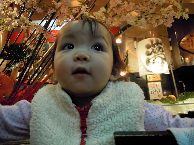 白井様DSCN0946.jpg