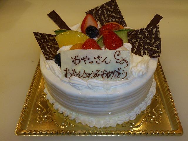 誕生日ケーキDSC_0061.jpg