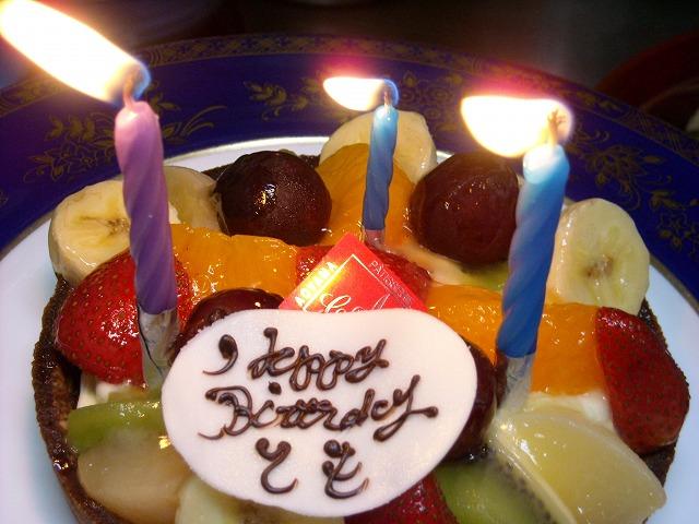 誕生日3とも君N0524.jpg