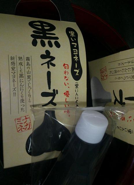 黒ネーズDSC_0119-1.jpg