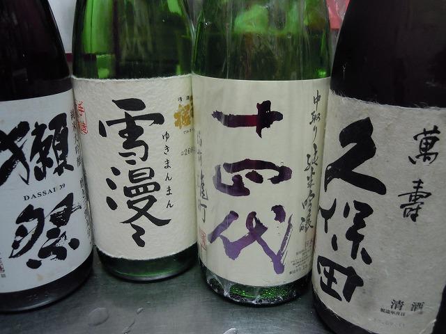 DSCN1594日本酒空き瓶.jpg