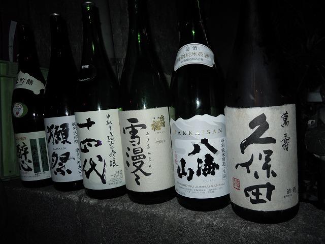 DSCN1596日本酒空き瓶.jpg