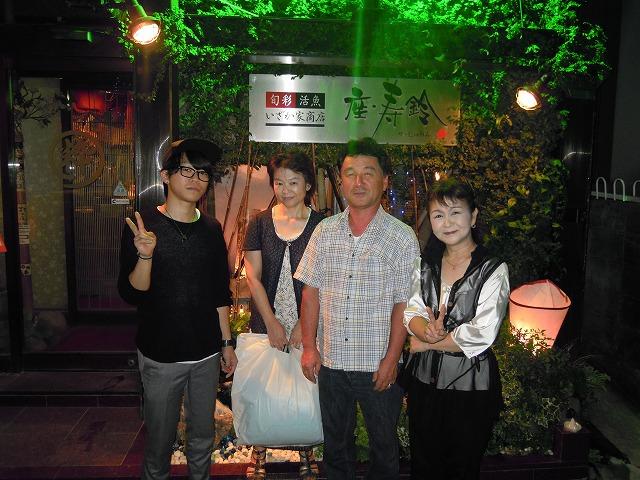 DSCN1608竹中様家.jpg