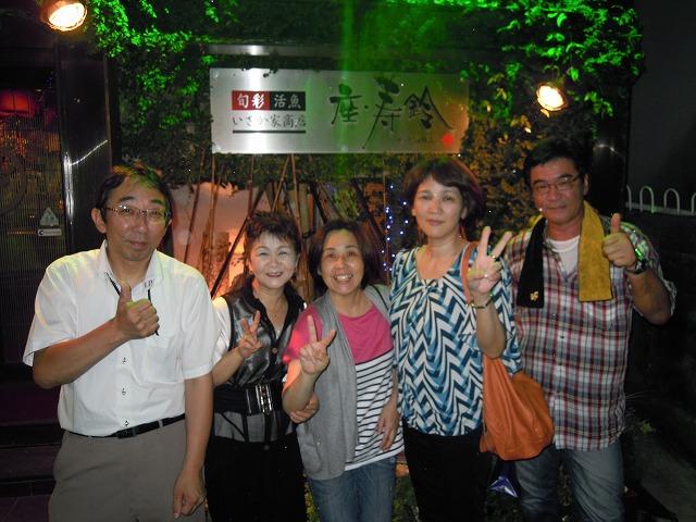 DSCN1620ソニー様.jpg