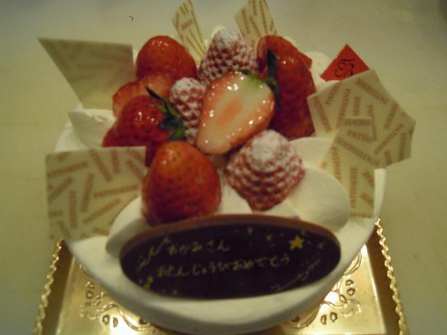 DSCN2050誕生日ケーキ.jpg