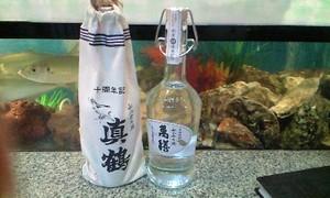 100110萬膳記念焼酎.jpg