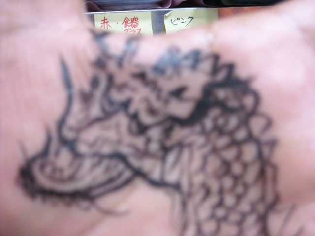 龍2N0571.jpg