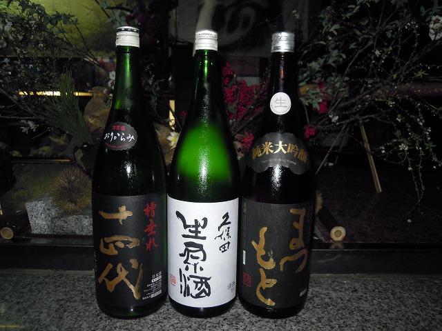 DSCN2066na生原酒.jpg